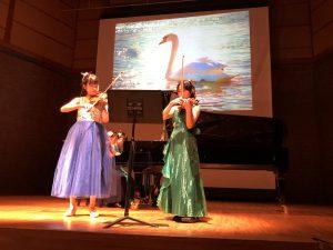 「白鳥」は、ピアノ連弾と2本のヴァイオリンで