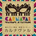 hp-news_carnaval